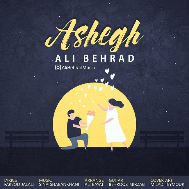 ali behrad ashegh دانلود اهنگ عاشق علی بهراد