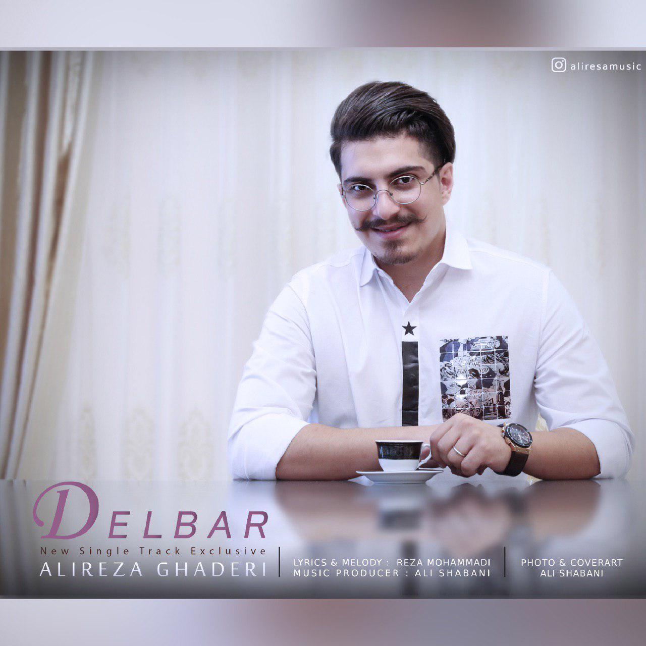 alireza ghaderi delbar دانلود اهنگ دلبر علیرضا قادری