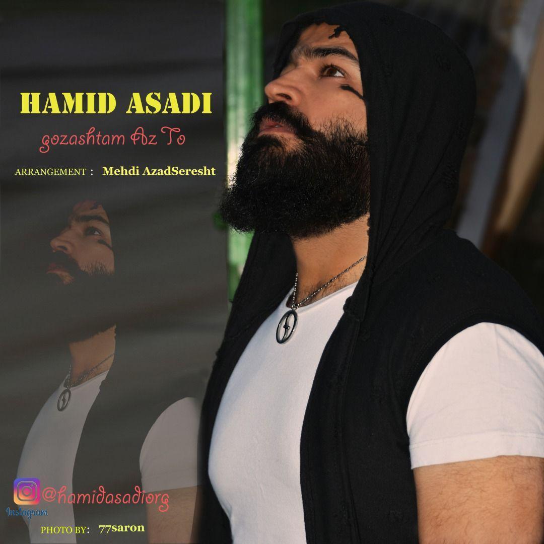 hamid asadi gozashtam az to دانلود اهنگ گذشتم از تو حمید اسدی