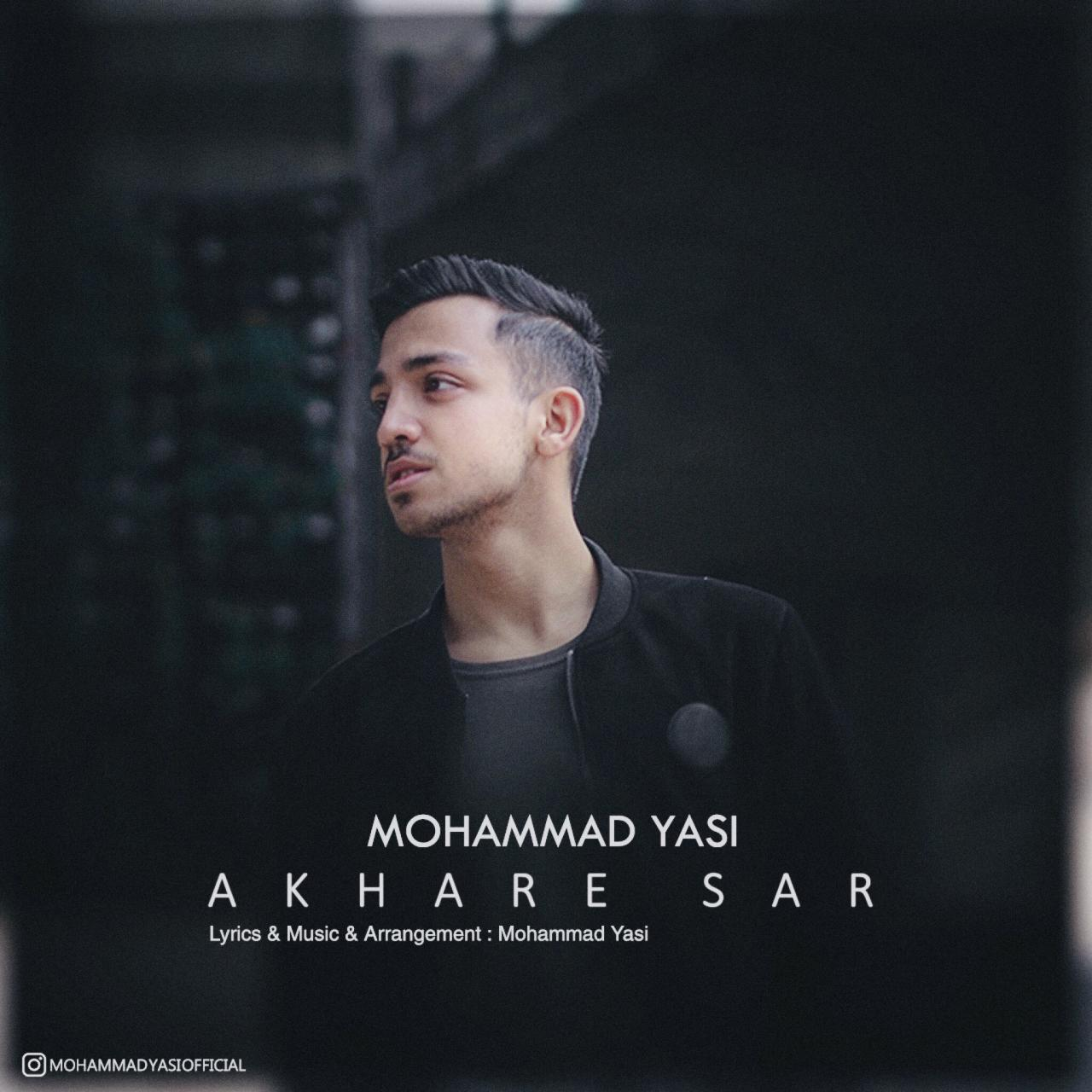 mohammad yasi akhare sar دانلود اهنگ آخر سر محمد یاسی