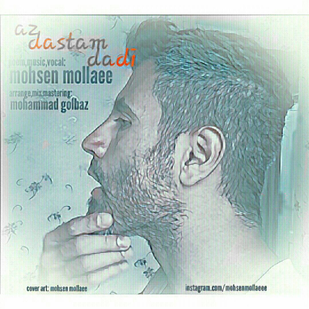 mohsen mollaee az dastam dadi دانلود اهنگ از دستم دادی محسن مولایی
