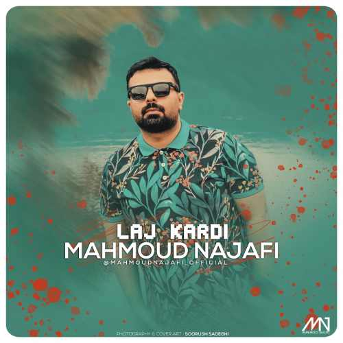 mahmoud najafi laj kardi دانلود اهنگ لج کردی محمود نجفی