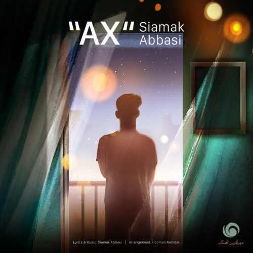 siamak abbasi ax دانلود اهنگ عکس سیامک عباسی