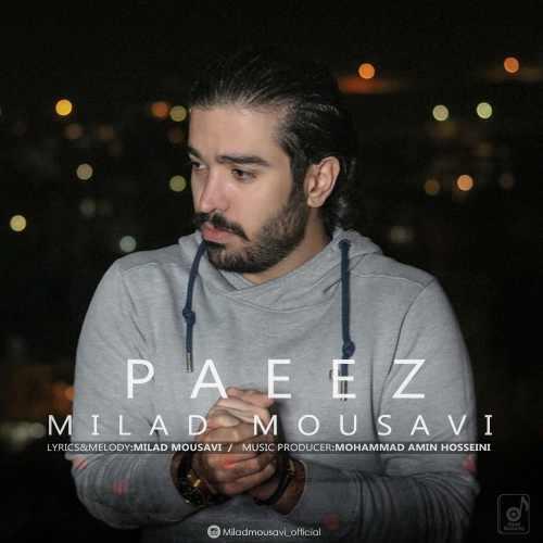 milad mousavi paeez دانلود اهنگ پاییز میلاد موسوی