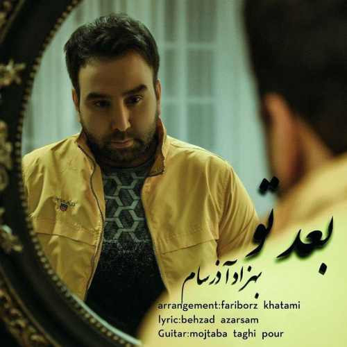 behzad azarsam bade to دانلود اهنگ بعد تو بهزاد آذرسام