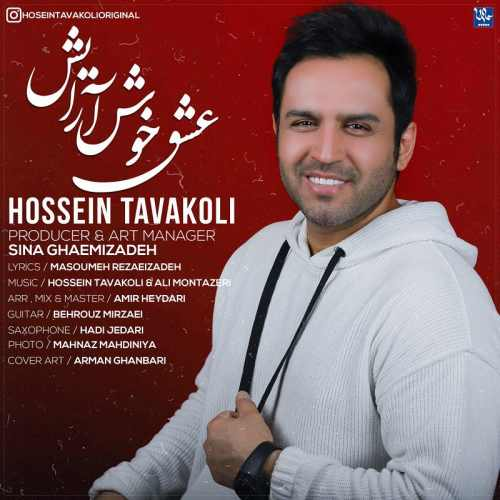 hossein tavakoli eshghe khosh arayesh دانلود اهنگ عشق خوش آرایش حسین توکلی