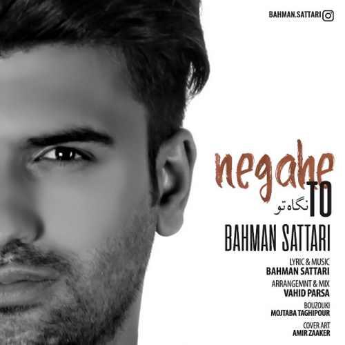 bahman sattari negahe to دانلود اهنگ نگاه تو بهمن ستاری