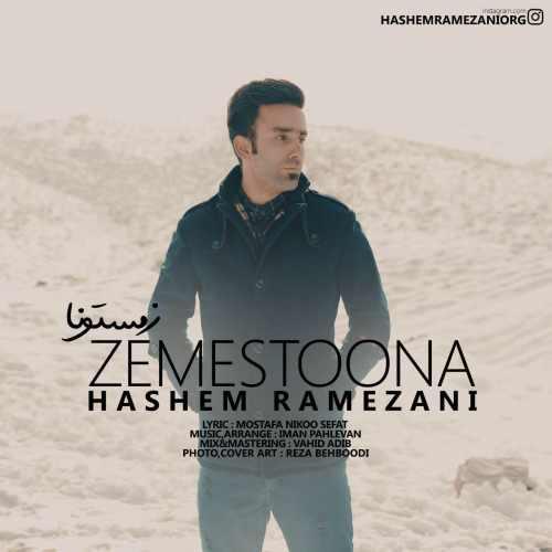 hashem ramezani zemestoona دانلود اهنگ زمستونا هاشم رمضانی