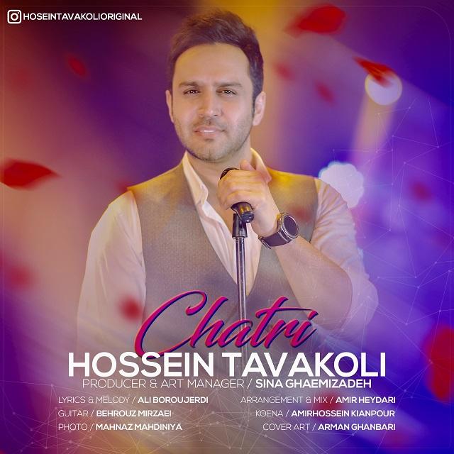 hossein tavakoli chatri دانلود اهنگ چتری حسین توکلی