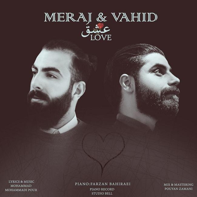 meraj & vahid eshgh دانلود اهنگ عشق معراج و وحید