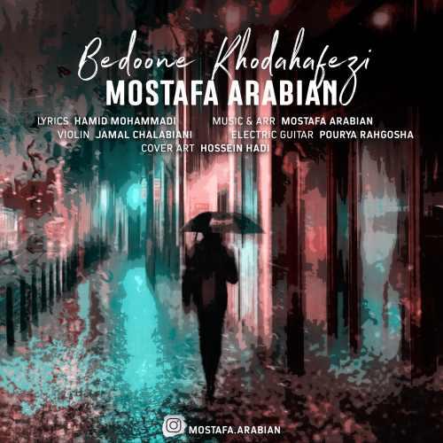 mostafa arabian bedoone khodahafezi دانلود اهنگ بدون خداحافظی مصطفی عربیان