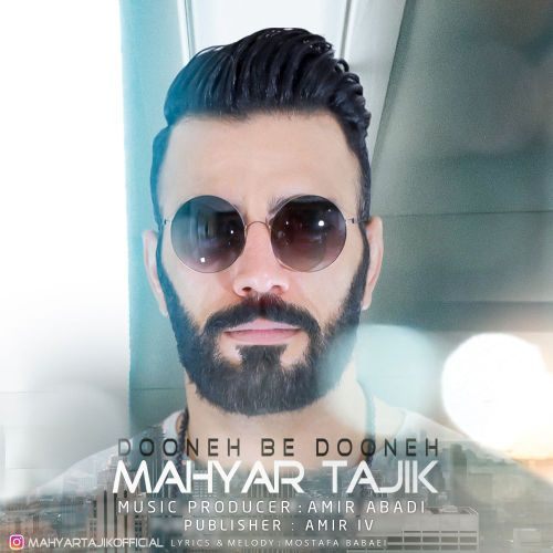 mahyar tajik done be done دانلود اهنگ دونه به دونه مهیار تاجیک