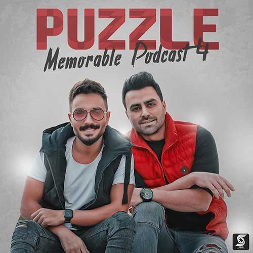puzzle band memorable podcast 4 دانلود اهنگ ۴ Memorable Podcast پازل باند
