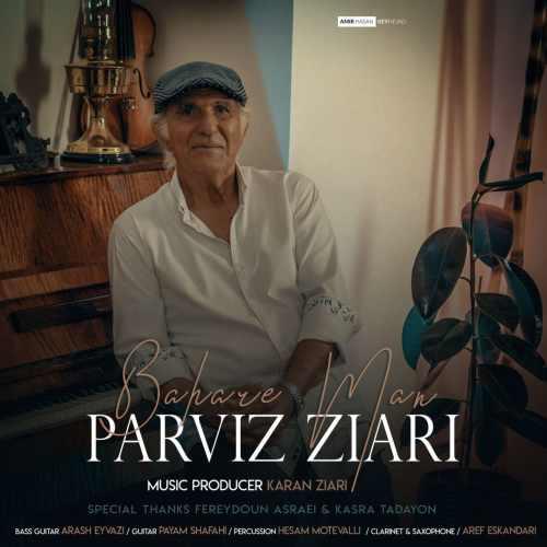 parviz ziari bahare man دانلود اهنگ بهار من پرویز زیاری