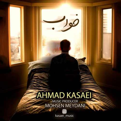 ahmad kasaei khab دانلود اهنگ خواب احمد کسایی