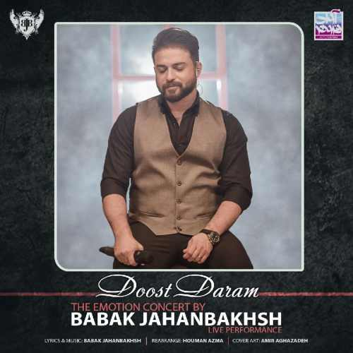 babak jahanbakhsh doost daram (the emotion concert) دانلود اهنگ دوست دارم (لایو کنسرت)