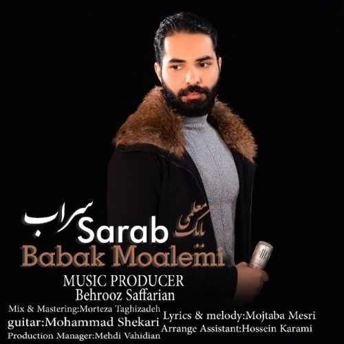 babak moalemi sarab دانلود اهنگ سراب بابک معلمی