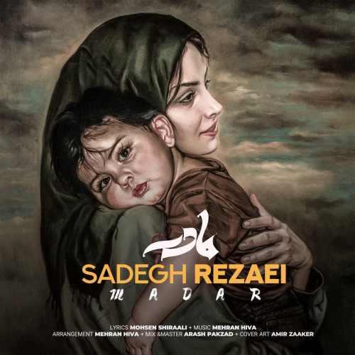 sadegh rezaei madar دانلود اهنگ مادر صادق رضایی