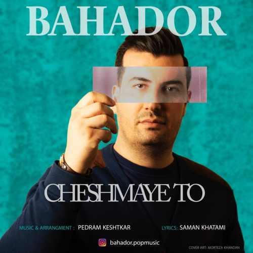 bahador cheshmaye to دانلود اهنگ چشمای تو بهادر