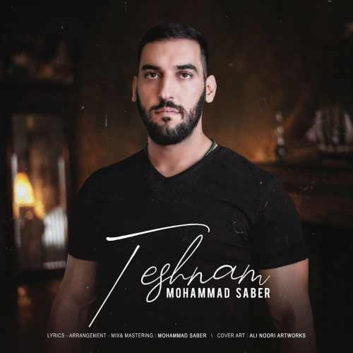 mohammad saber teshnam دانلود اهنگ تشنم محمد صابر