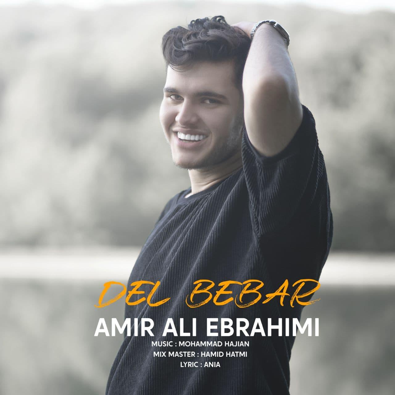 amir ali ebrahimi del bebar دانلود اهنگ دل ببر امیر علی ابراهیمی