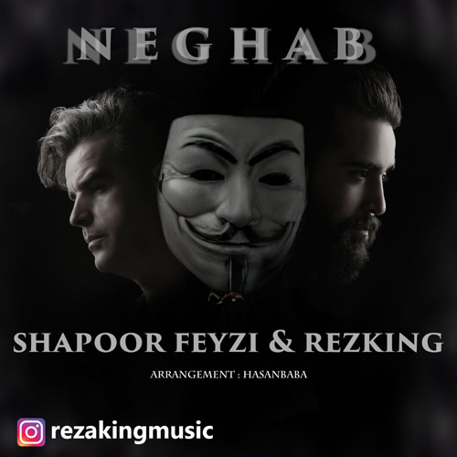 rezaking & shahpoor feyzi neghab دانلود اهنگ نقاب رضا کینگ و شاپور فیضی